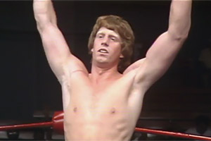 mike von erich death